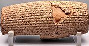Hier-aujourd'hui : Darius 1er dans Histoire 0a21